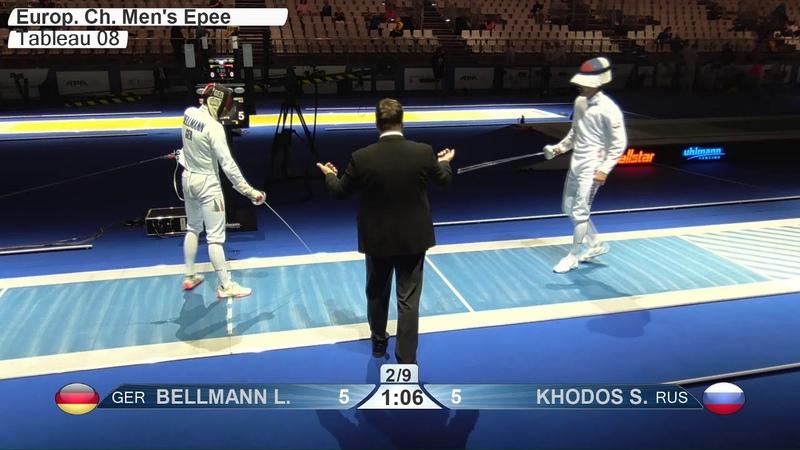 European Championships 2019 Men Epee Team T08 GER vs RUS
