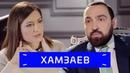 Султан Хамзаев об алкоголе Милонове и ночных клубах в Дагестане