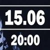JAGER PARTY - TESLA BAR - 15 ИЮНЯ