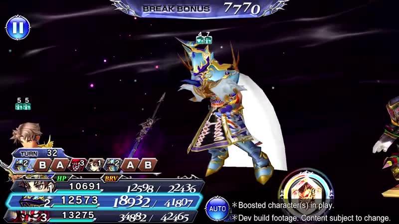 Эксодес из Final Fantasy V в игре Dissidia Final Fantasy Opera Omnia