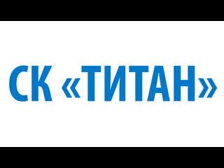 Титан строительная компания официальный сайт бизнес создание и продвижение сайтов