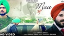 Maa Full Song Simran Singh New Song 2019 White Hill Music
