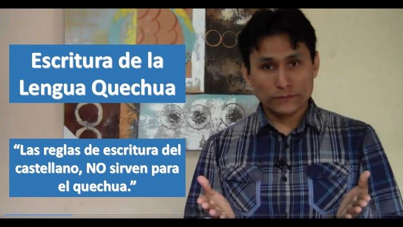 Escritura Lengua Quechua - Parte 1 _ Cual es el correcto Uso de las Consonantes?