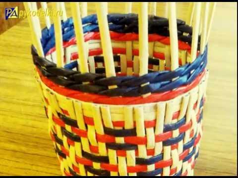 Оригинальное плетение из бумаги. Художественная штопка - урок 5.New paper weave