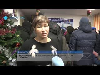 Ариг Ус. В Комите по образованию Улан-Удэ прокомментировал ситуацию с записью детей в новые сады