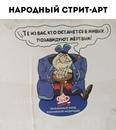 Alexander Karpov фотография #37