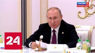 Срочно! Путин прокомментировал развод сил в Донбассе. 60 минут от