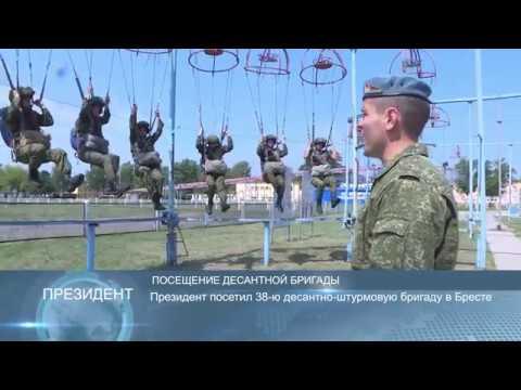 Новости Беларуси 22 июня 2020 14 00