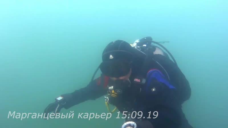 15 09 19 Марганец Фандайв короткая версия.mp4