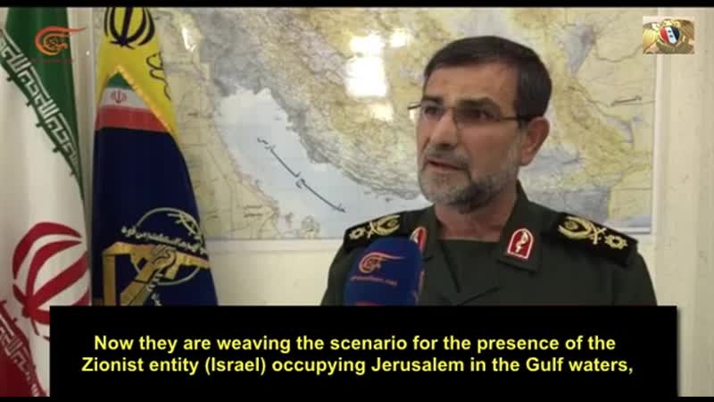Iran's IRGC: US and UK have destabilised the Persian Gulf