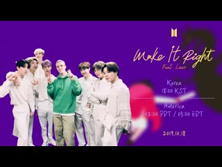 Bts speaks on their new version of make it right featuring lauv exclusive interview