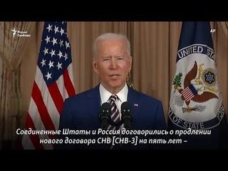 Алексей Навальный должен быть немедленно освобожден! Президент США Джо Байден.