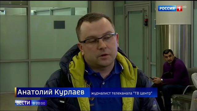 Вести в 20:00 • Выдворить Ольгу Курлаеву из Латвии могли за Хозяйку Литвы