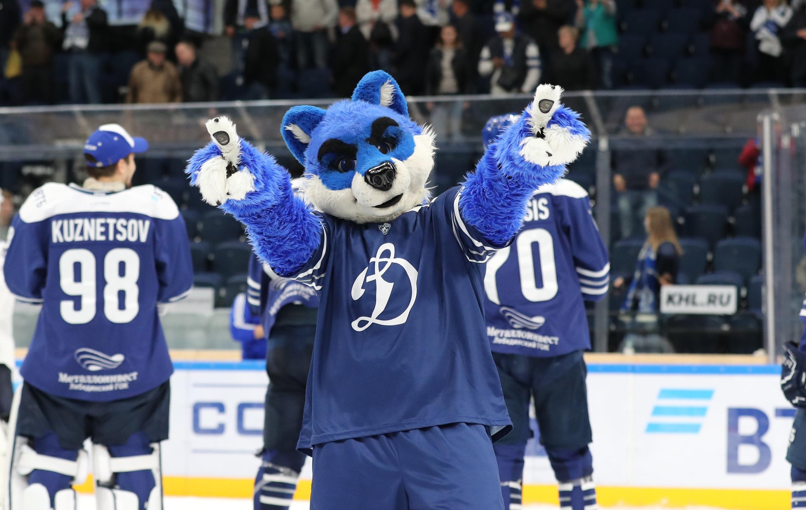 Талисман динамо москва хоккейный клуб ночной клуб в пензе фото