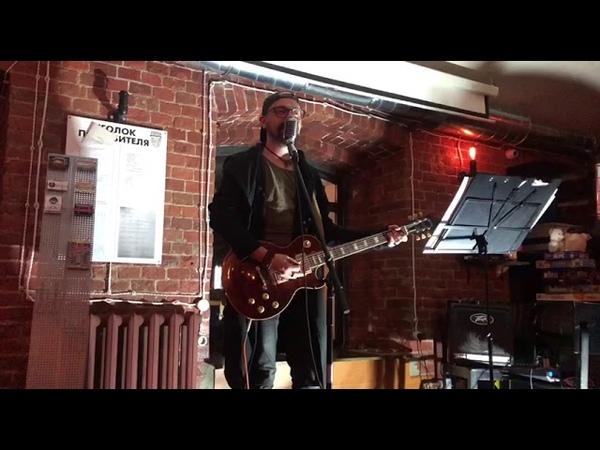 Bon Jovi - It's my life (cover by Pollyanskiy) live in bar Boroda