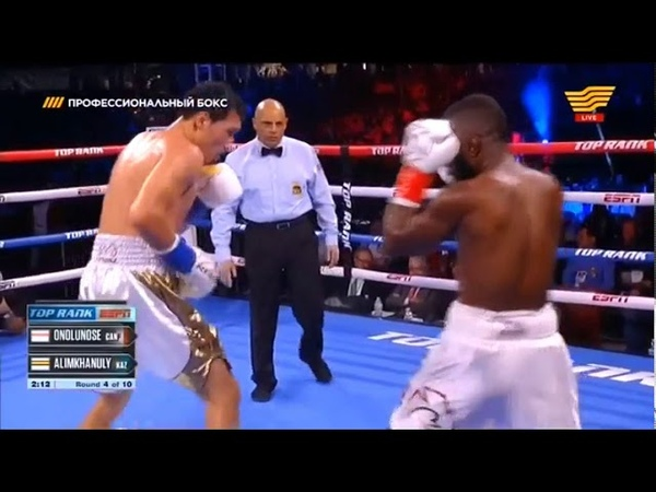 Избиение с нокдауном и нокаутом Видео боя казахстанца Жанибека Алимханулы за титулы WBC и WBO