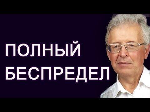ШОК! Путин ПРЕДАЛ РФ \ Россия продана / СРОЧНО - Валентин Катасонов
