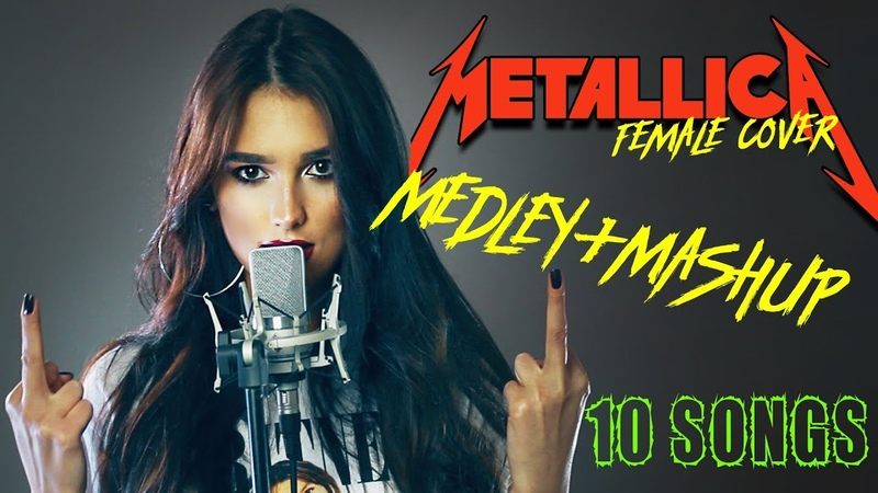 Metallica MedleyMashup by SershenZaritskaya (Enter Sandman, Sad But True, Fuel etc.)