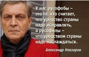 Дмитрий Беднягин фотография #6