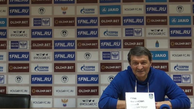 Пресс конференция Волгарь Шинник