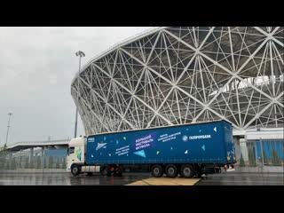 Большой фестиваль футбола приходит в Волгоград!