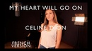 MY HEART WILL GO ON FRENCH VERSION CELINE DION SARA'H COVER