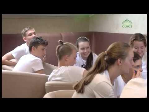 Просветительский форум «Летняя выездная школа миссионера «Логос»