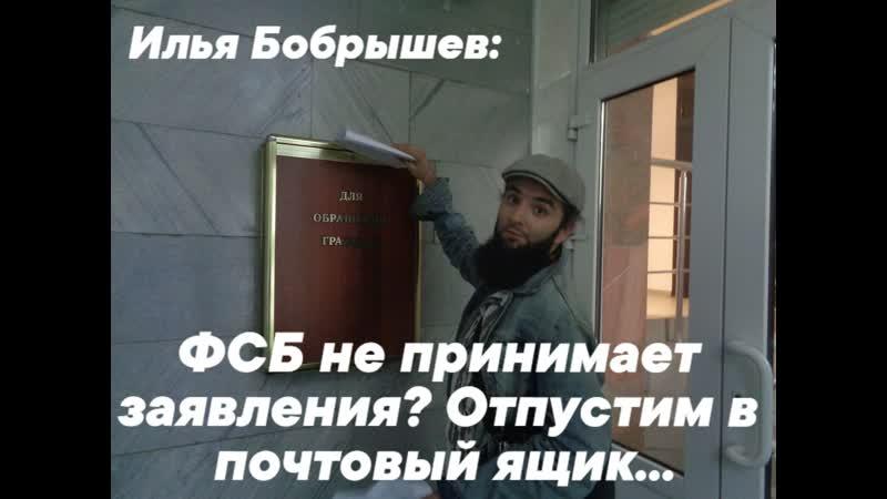 Илья Бобрышев о майдане и ФСБ ГужевTV