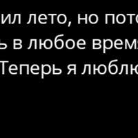 Тихомир Воробьев