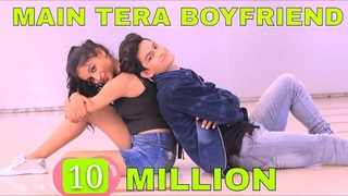 MAIN TERA BOYFRIEND / NEW DANCE CHOREOGRAPHY 2017  VIDEO SACHIN SHARMA AND SHRUTI SHREEKANT AHIRE