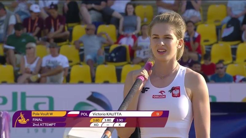 Women's pole vault European sthletics u19 Championships 2018 Gyor