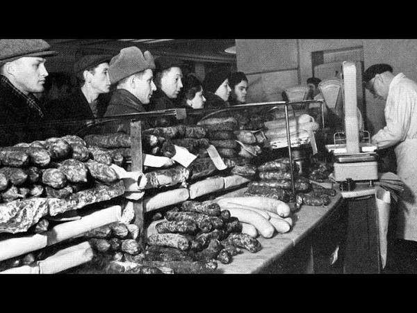 Москва 1954 Вкусные натуральные колбасы окорока пельмени о мясокомбинате им Микояна