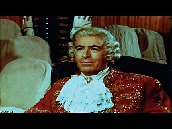 Жозеф Бальзамо 06 1973 французский фильм HDp50