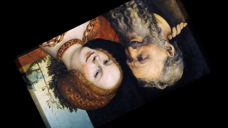 Агата Кристи Споёмте о сексе Лукас Кранах Мезальянс