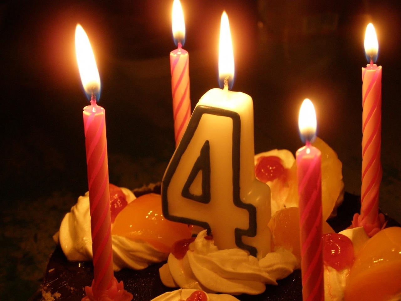 Афиша Мы с вами 4 года!