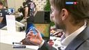 Вести в 20:00 • Россия вышла в мировые лидеры в изучении кристаллов