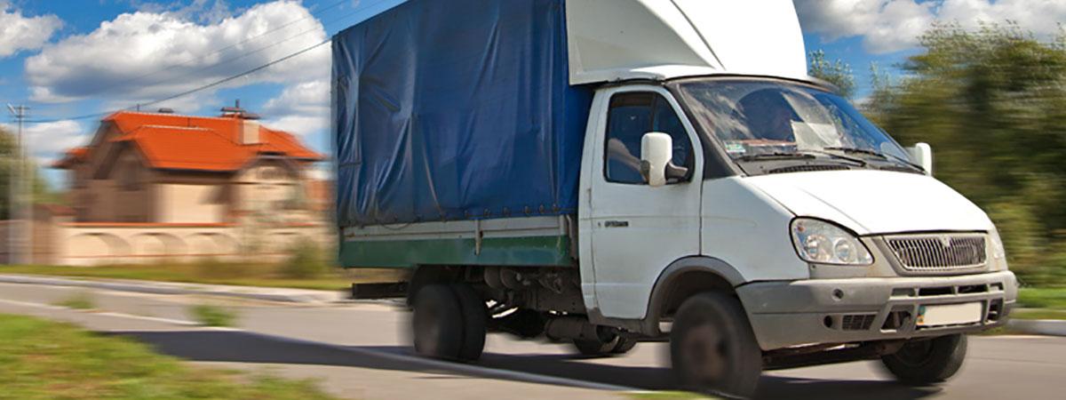Виды коммерческого транспорта