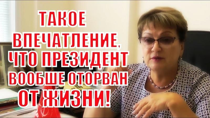 Депутат Алимова НАДО ГОТОВИТСЯ К ОТСТАВКЕ ПРАВИТЕЛЬСТВА
