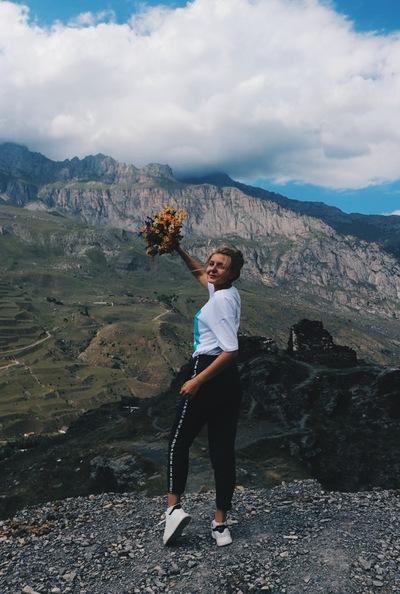 Анастасия Фрол