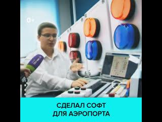 Лаборатории и IT-полигон: как изменилась школа № 1502 после ремонта  Москва 24