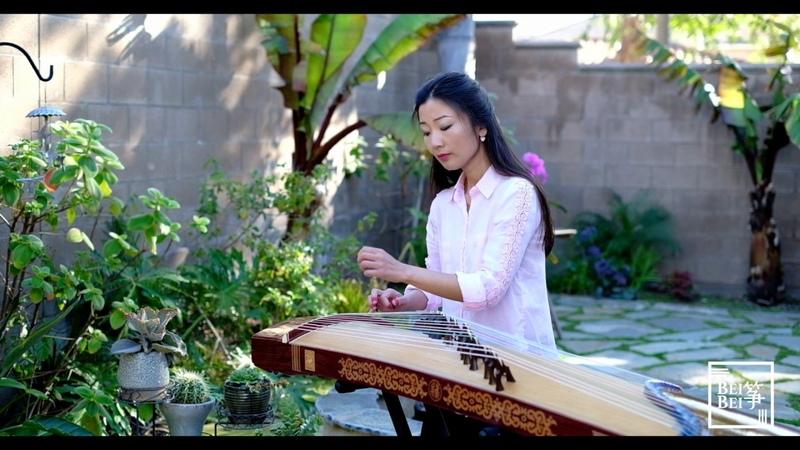 The Moon Represents My Heart 月亮代表我的心 (Guzheng)