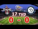 FIFA 19   Profi Club   4Stars   104 сезон   ПЛ   Red Scorpions - Dynamo   17 тур
