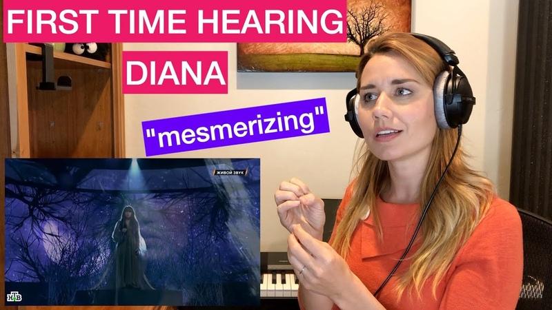 Vocal Coach Opera Singer FIRST TIME REACTION to Diana Ankudinova Wicked Game