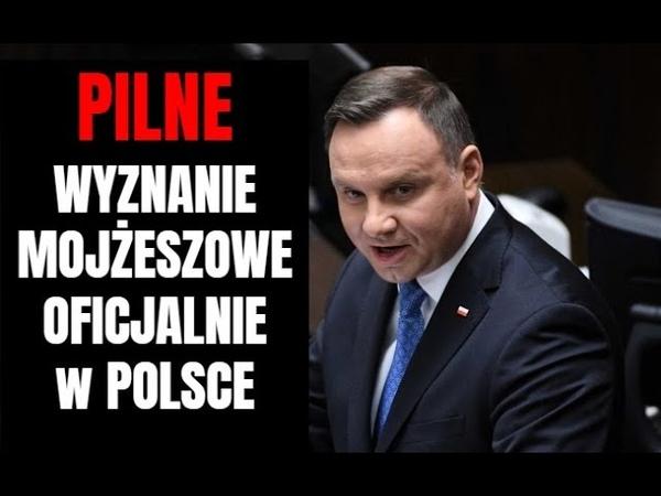 Duda oficjalnie to oglosił Sprawa jest bardzo poważna Polskę czeka podmiana ludności