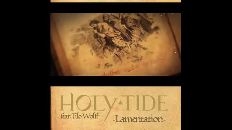 HOLY TIDE Lamentation feat. Tilo WOLFF (TRAILER)