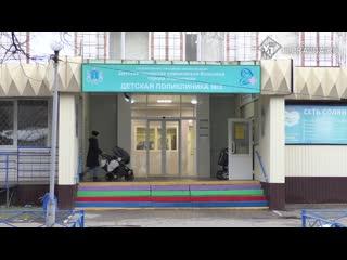 Как изменились после ремонта поликлиники на Камышинской и Варейкиса
