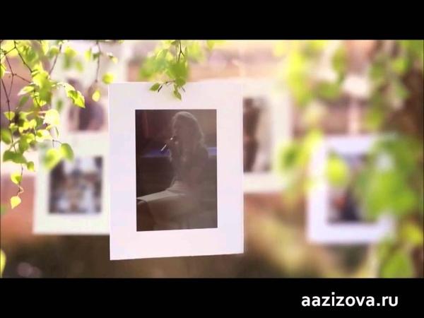 Медитация Создание желаемого образа себя Анисы Азизовой