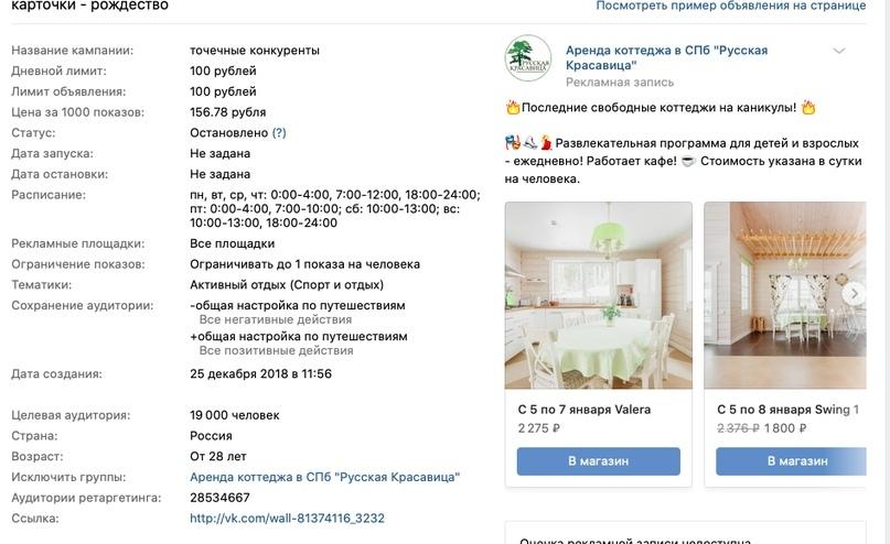 Кейс: Клубный коттеджный поселок «Русская Красавица», изображение №37