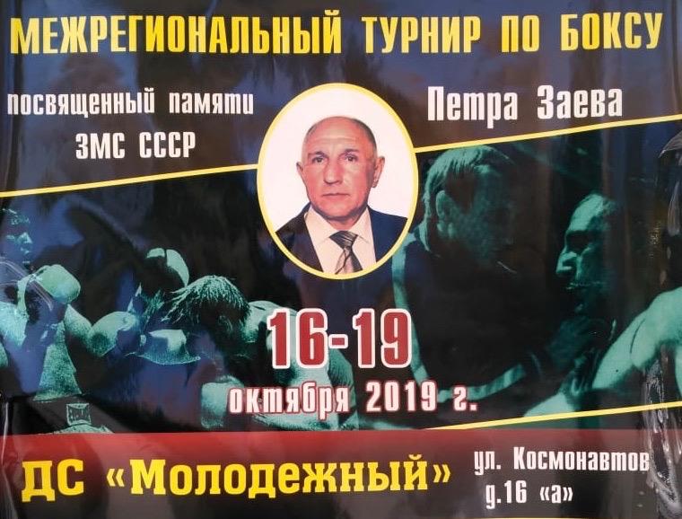 В Липецк приедут боксеры со всех уголков страны — Изображение 1