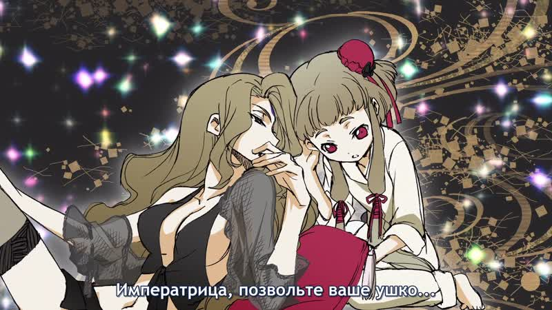 RS RU SUB Code Geass Lelouch of the Rebellion R2 Picture Drama Turn 12 59 русские субтитры